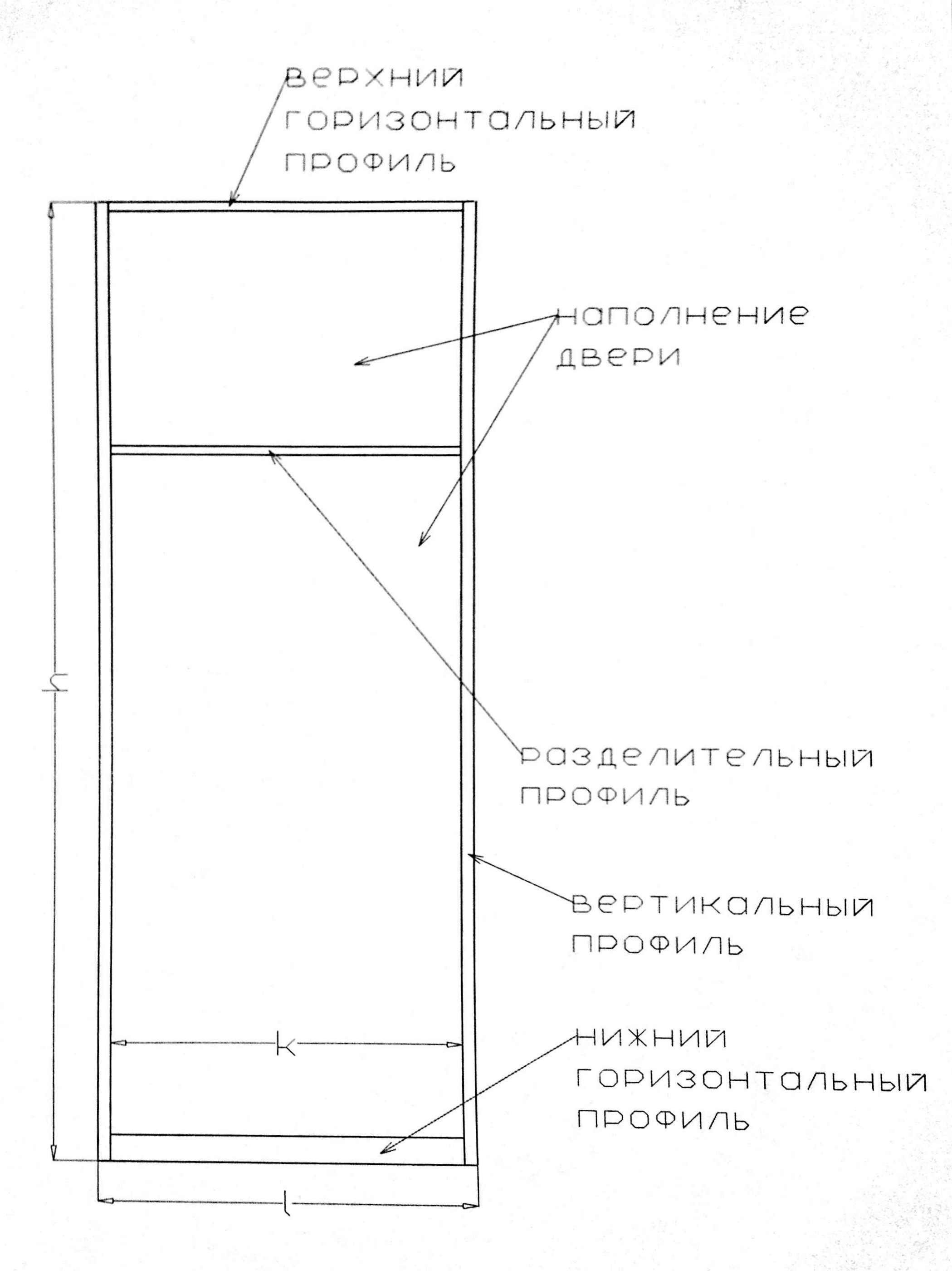 Схемы сборки, рассчет заказа. Алюминиевая система для шкафов-купе ...